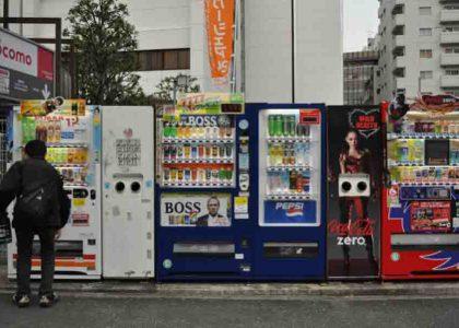 Coca-Cola előfizetéses szolgáltatás