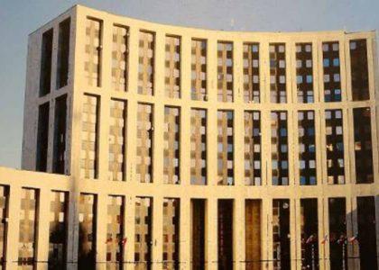 Nemzetközi Beruházási Bank