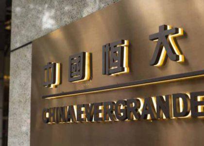 A kínai ingatlanpiaci dráma folytatódik. Részvény Kereskedés Blog.